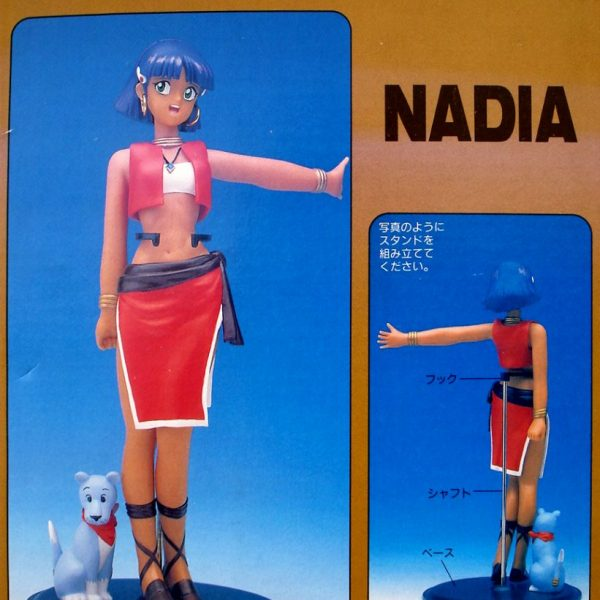 Secret of the Blue Water Nadia Doll Tsukuda Hobbies