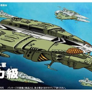 Yamato 2199 Comet Empire Sigle Deck Carrier MC-08 Bandai