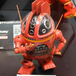 """Yamato 2199 Analyzer """"IQ-9"""" Droid Model Kit Bandai"""