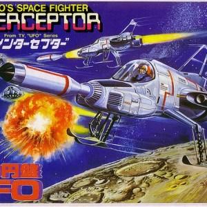 UFO Shadow Interceptor Bandai