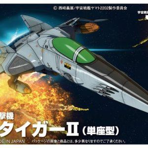 Yamato 2202 Cosmo Tiger-II AstroFighter MC-09 Bandai