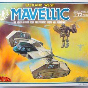 Dougram Mavellic Model Kit Takara
