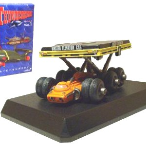 Thunderbirds Elevator Car Konami