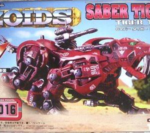 ZOIDS Saber Tiger Model kit Tomy