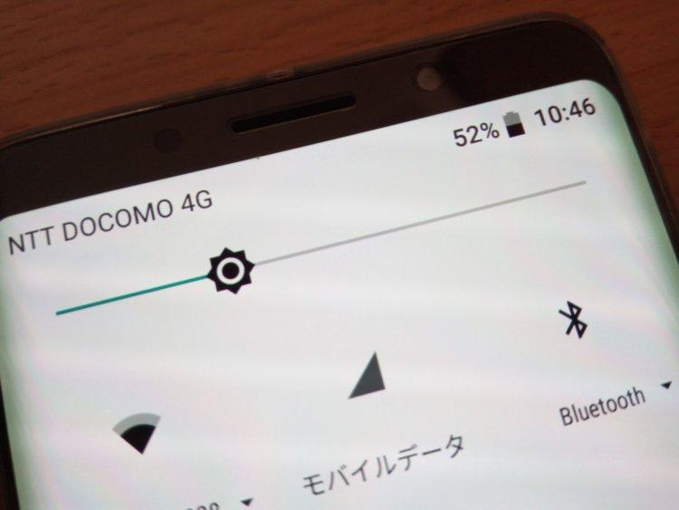 Elephone U Proで4Gをキャッチ