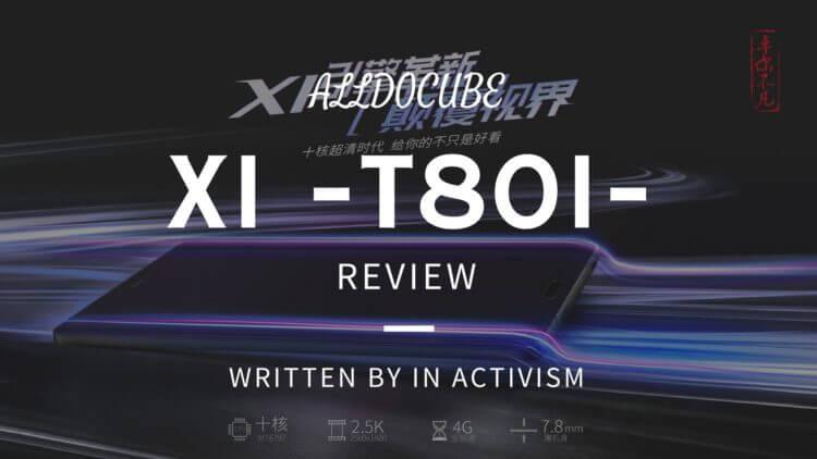 ALLDOCUBE X1(T801)実機レビュー・評価・感想|MTK6797 10コア Helio X20の実力は本物!メイン使いにもおすすめなハイスペタブレット