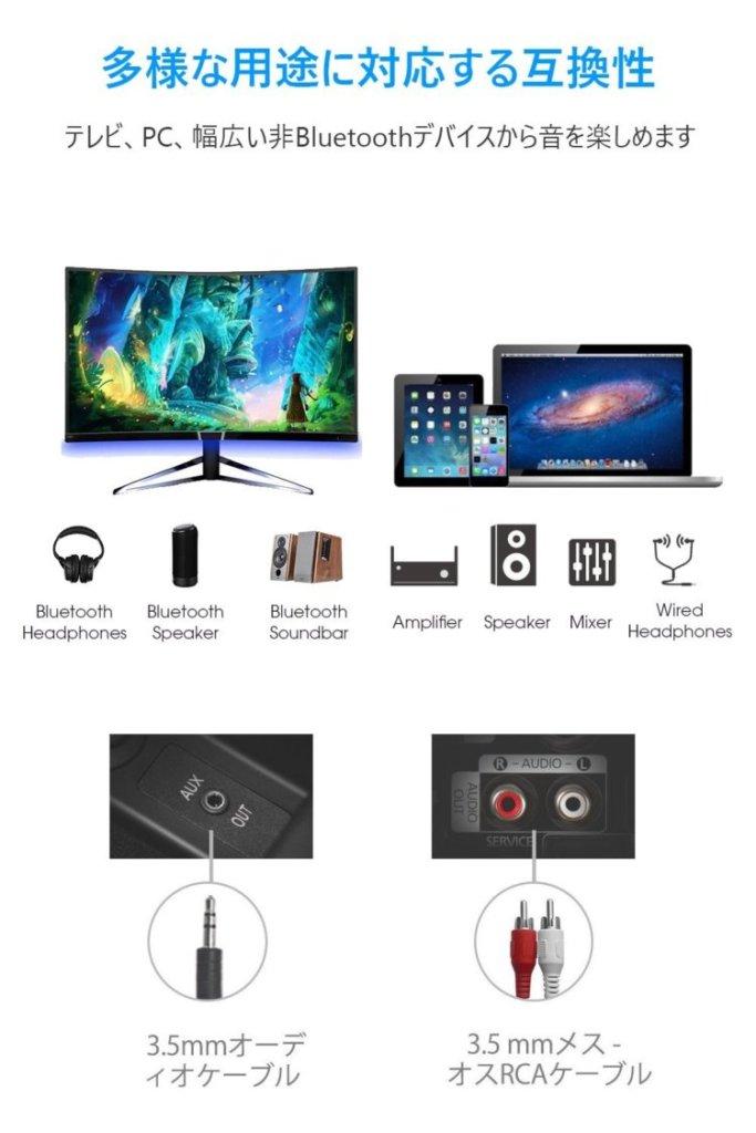 SoundPEATS Bluetooth トランスミッター レシーバー MK2 商品説明3