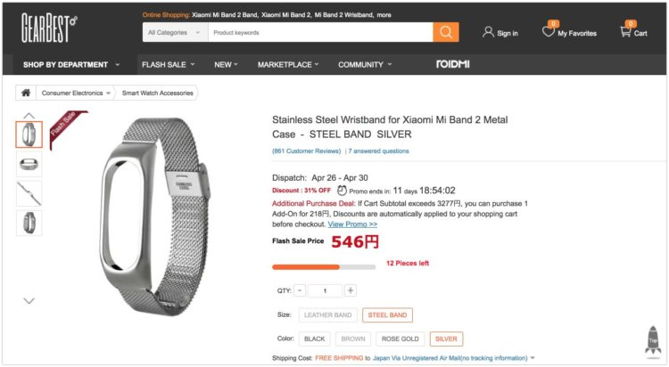 Stainless Steel Wristband for Xiaomi Mi Band 2 Metal Case - STEEL BAND SILVER
