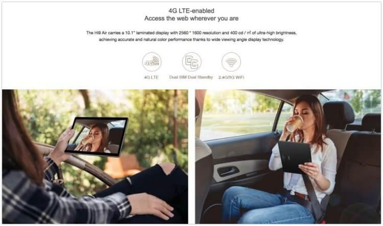 CHUWI Hi 9 Air 4G LTE対応