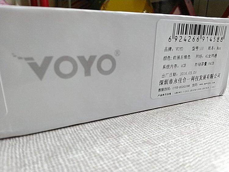 VOYO i8Maxの中国語による型番