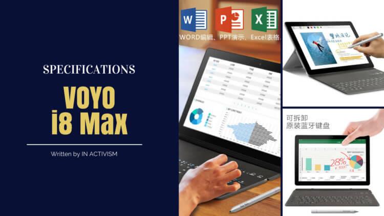 VOYO i8 Max スペック詳細 キックスタンド搭載Surfaceタイプお絵かき2in1タブレット