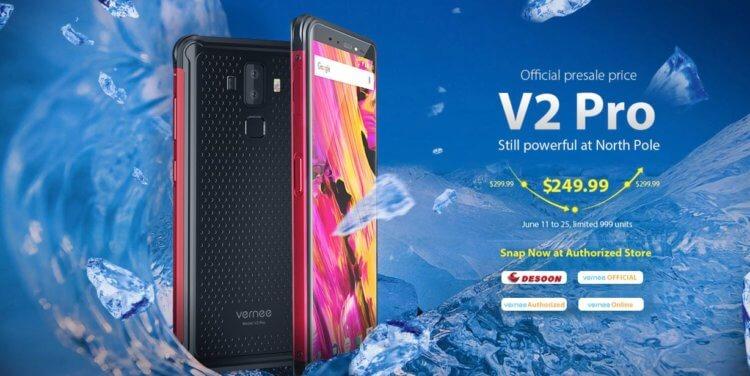 ハイコスパモデルVernee V2 Pro