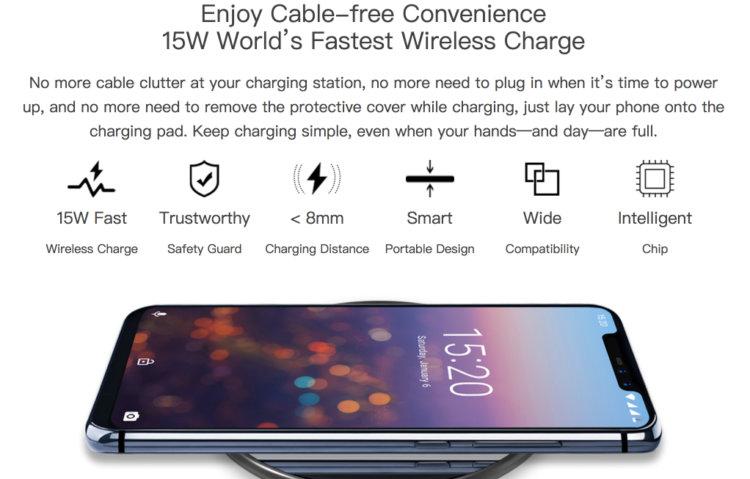 UMIDIGI Z2 Proは15W世界最速ワイヤレス急速充電対応