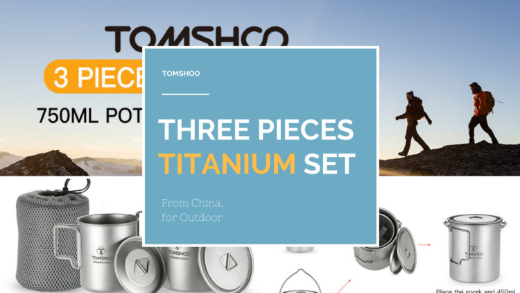 TOMSHOO チタンカップセット レビュー|アウトドアにバッチリ使えるコスパ充分の3点セット