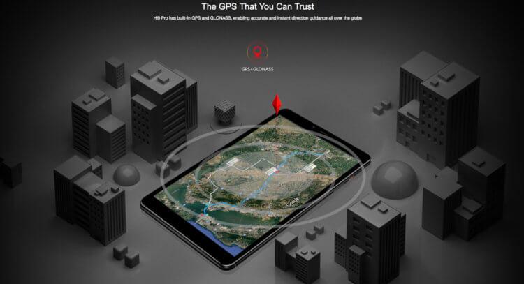 GPS搭載で精度の高いナビ利用が可能