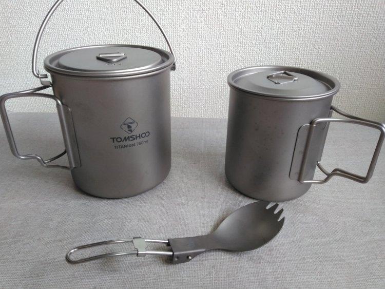 TOMSHOO チタンカップセット 総評