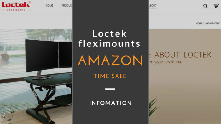 Amazon タイムセール祭り|Loctek傘下のFleximountsやFlexiSpot製品がまとめて25%OFFセール!