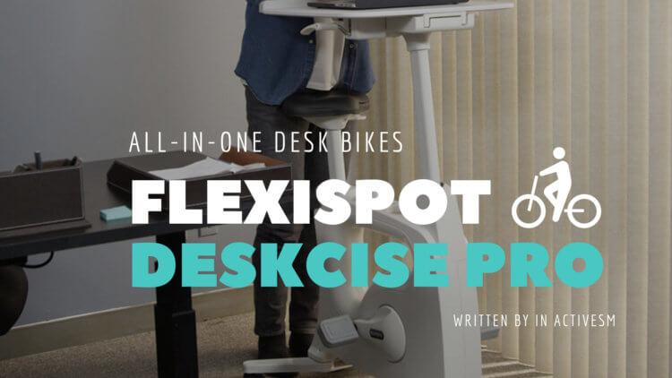 FlexiSpot Deskcise Pro デスクバイクV9B 実機レビュー・評価・感想|エクササイズとデスクワークが可能なグッドプロダクト