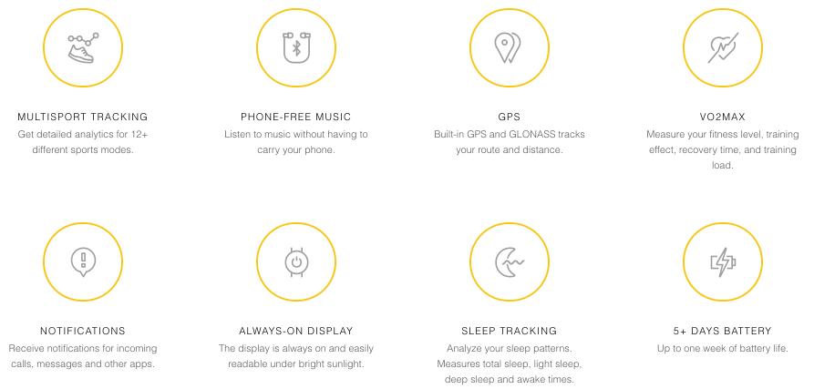 Xiaomi Huami Amazfit Stratos 簡易スペック表