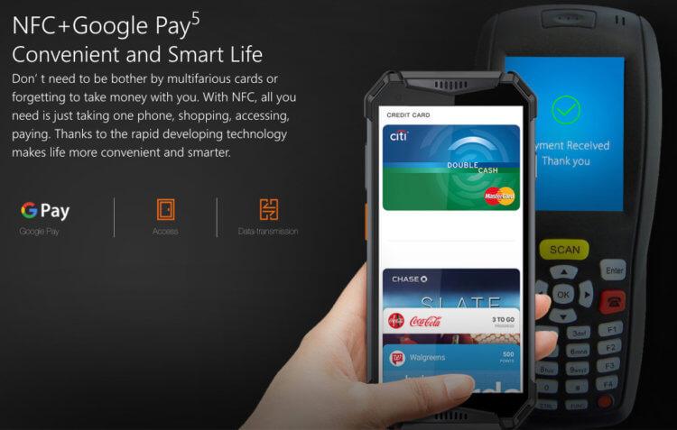 NFC+Google Pay(グーグルペイ)でキャッシュレス