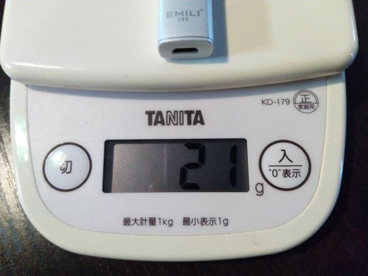 EMILI CBD スターターキット 重量