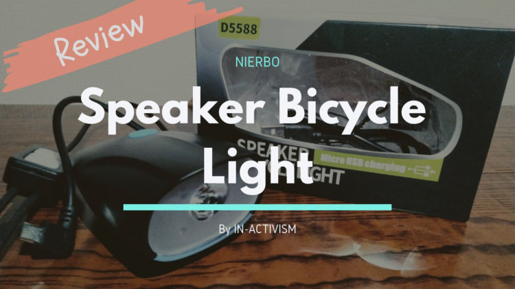 NIERBO LED自転車ライト レビュー|防水IPX5高輝度750lm電子ベル搭載USB充電式オールインワンモデル