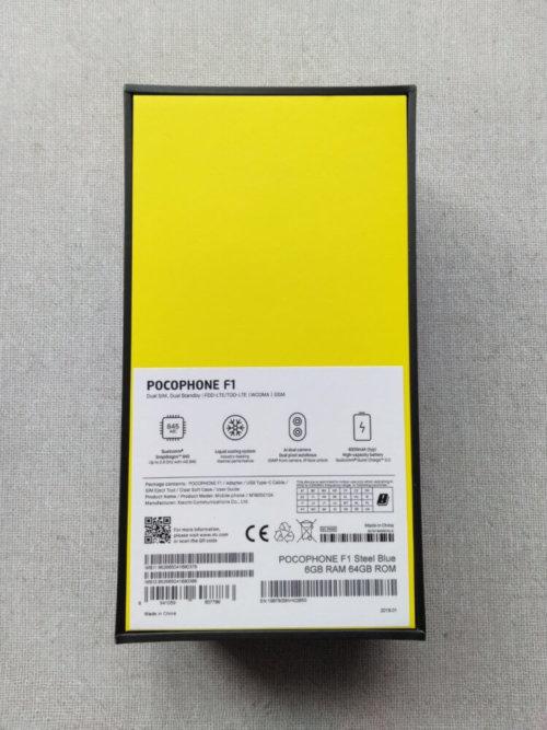 Xiaomi Pocophone F1 化粧箱・パッケージ(底)