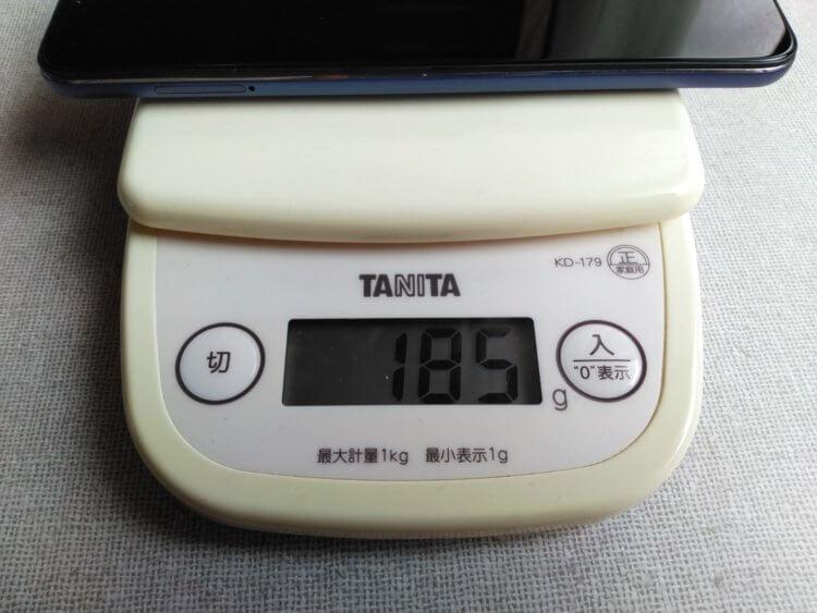 Xiaomi Pocophone F1 実際の重量