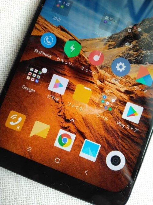 Xiaomi Pocophone F1のベゼル