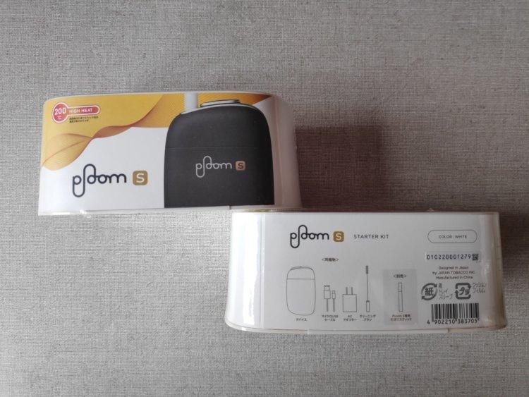プルーム・エス(Ploom S)スターターキット 実機レビュー