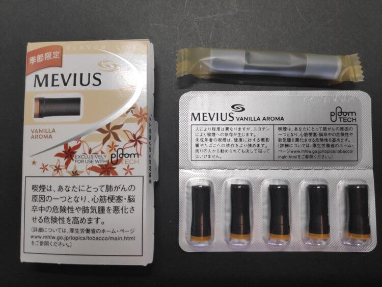 MEVIUS VANILLA AROMA for Ploom TECH メビウス・バニラ・アロマ・フォー・プルーム・テック 中身