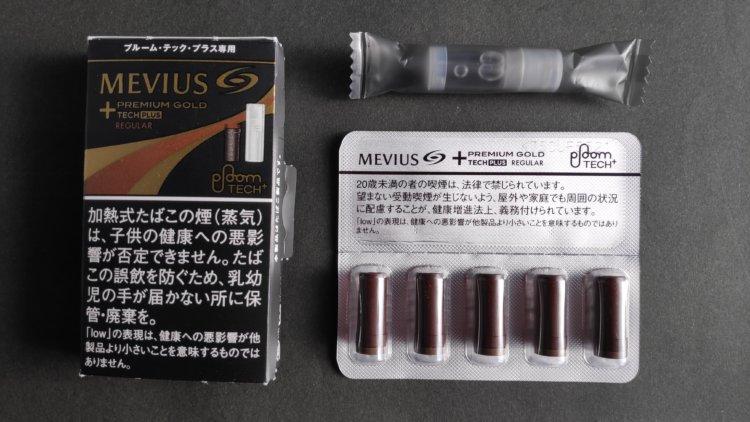 メビウス・プレミアムゴールド・レギュラー MEVIUS PREMIUM GOLD REGULAR パッケージ内容