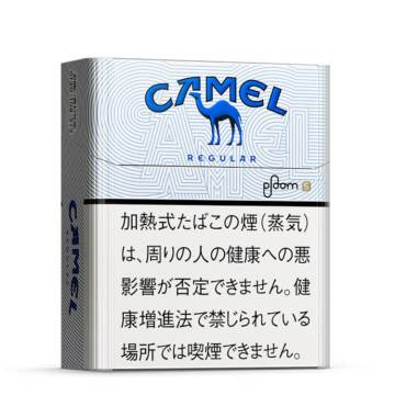 Camel Regular for Ploom S キャメル・レギュラー・プルーム・エス用