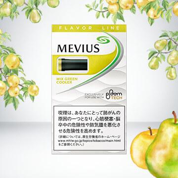 メビウス・ミックス・グリーン・クーラー・フォー・プルーム・テック MEVIUS MIX GREEN COOLER外観