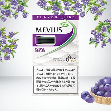 【FLAVOR LINE】MEVIUS PURPLE COOLER for Ploom TECH 【フレーバーライン】メビウス・パープル・クーラー・フォー・プルーム・テック外観