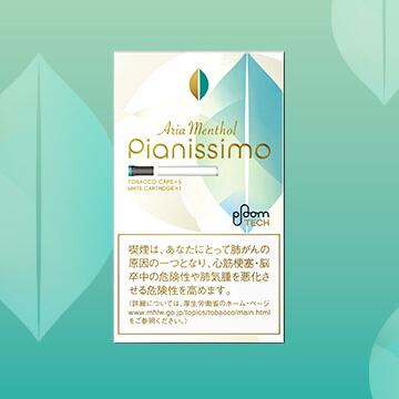 ピアニッシモ・アリア・メンソール・フォー・プルーム・テック Pianissimo Aria Menthol外観