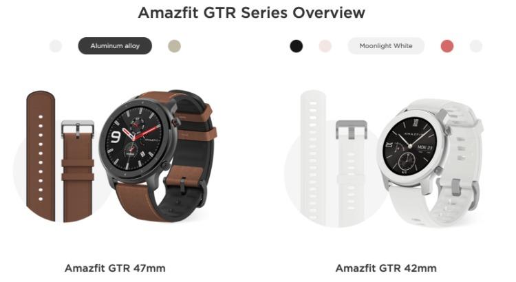 Xiaomi Huami Amazfit GTR スペック詳細
