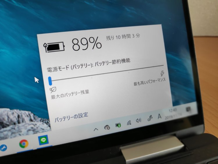 XPS-13 2in1のバッテリー持続時間