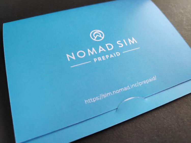 Nomad SIM Prepaid ノマドシムプリペイド パッケージ