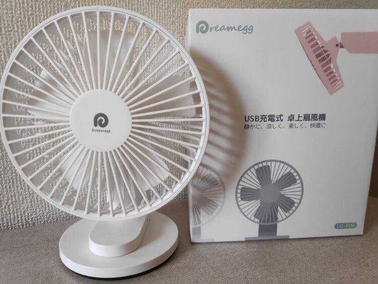 Dreamegg USB 充電式 卓上扇風機DG-F04 実機レビュー・評価・感想
