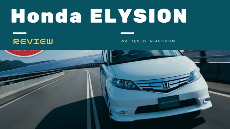 ホンダ エリシオン 実車レビュー 50万円以下も狙える走行性と快適性を両立した至高のLサイズミニバン!