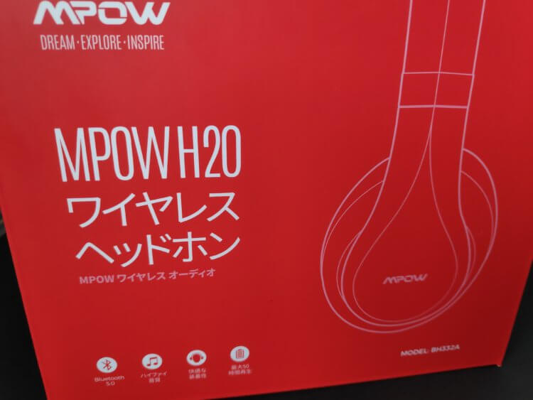 Mpow H20 ワイヤレスヘッドホン BH332A 実機レビュー・評価・感想