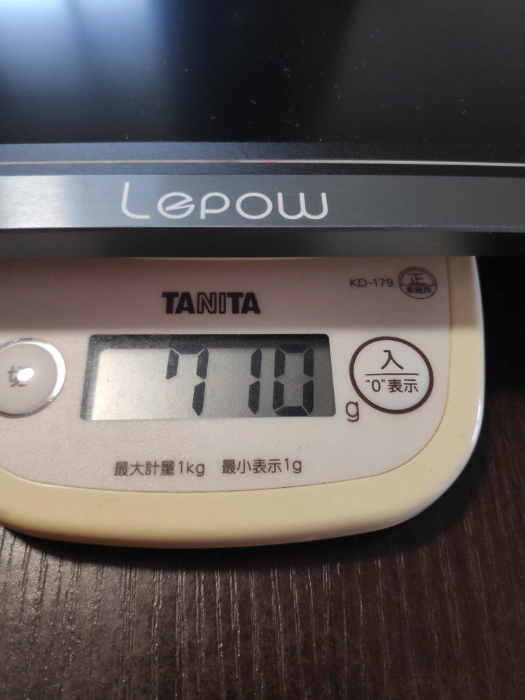 Lepow Z1 通常バージョン重量