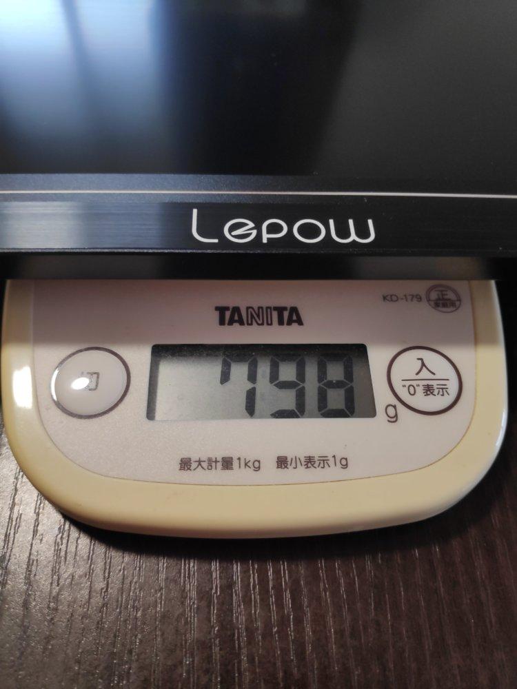 Lepow Z1 広色域バージョン重量
