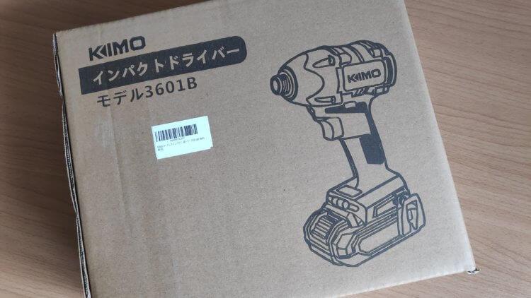 KIMO コードレスインパクトドライバー 20V QM-3601B 実機レビュー・評価・感想