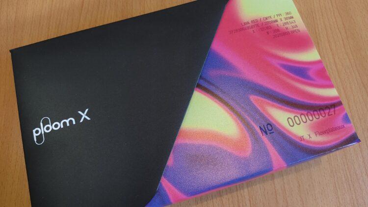 プルームエックス(Ploom X)PX1 実機レビュー・評価・感想