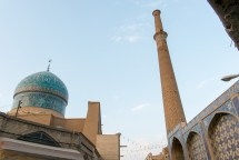 Esfahan Tower