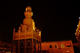 Kashgar Minaret