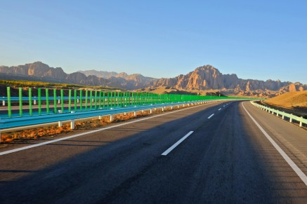 Way to Kashkar