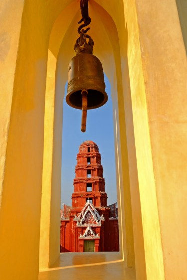 Bell & Red Tower